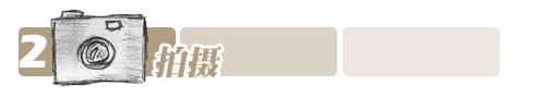 北京罗曼卡摄影工作室 婚纱摄影 北京婚纱摄影 朝阳婚纱摄影 艺术写真 人体摄影 广告摄影  婚嫁 中国婚博会