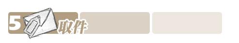 罗曼卡摄影工作室 romanka 婚纱摄影 北京婚纱摄影 朝阳婚纱摄影 艺术写真 人体摄影 广告摄影  婚嫁 中国婚博会