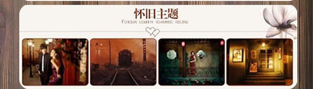 罗曼卡婚纱摄影活动,北京婚纱摄影