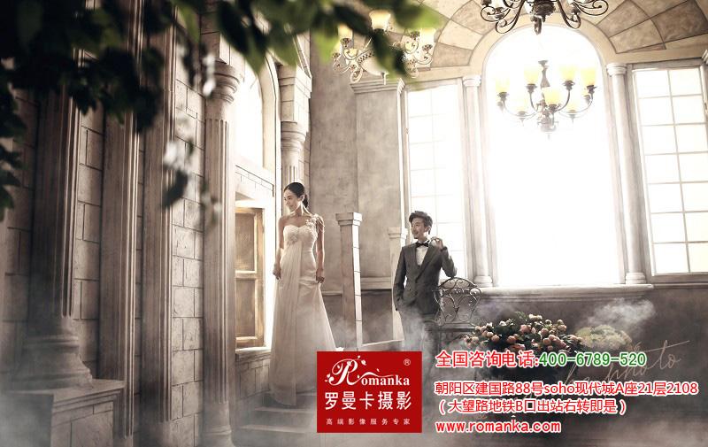 北京婚纱摄影价格